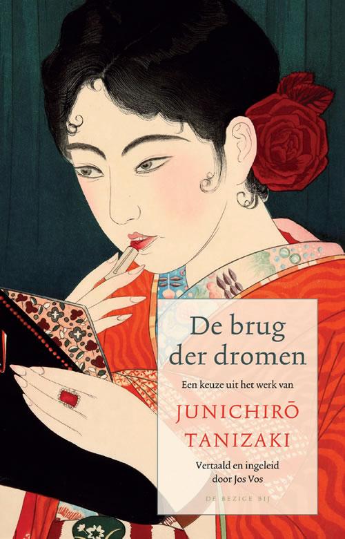 Junichiro Tanizaki - De brug der dromen