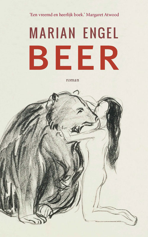 Marian Engel - Beer