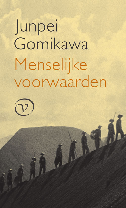 Junpei Gomikawa - Menselijke voorwaarden